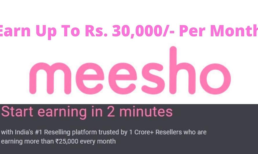 Meesho Seller: Make Money Online